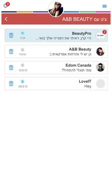 """MaxJob - עבודה בחו""""ל apk screenshot"""
