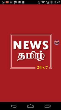 NEWS Tamil 24x7 poster