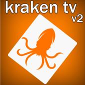 kraken tv 2 fire lite new application show icon