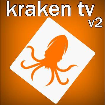 kraken tv 2 fire lite new application show screenshot 2