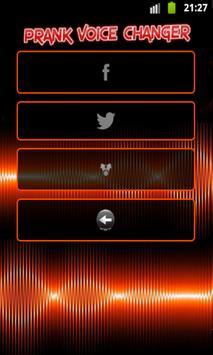 مغير الصوت prank apk screenshot