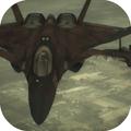 Guia Ace Combat 6 Fires of Lib