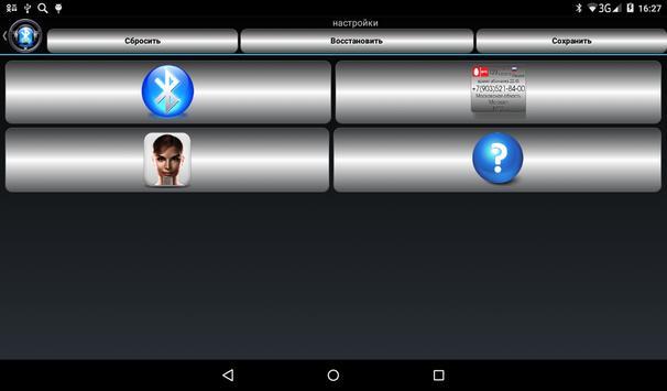 Auto Bluetooth Informer screenshot 1