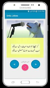 Urdu Funny Jokes apk screenshot