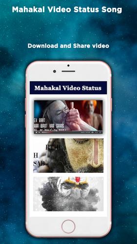 Mahakal Status 2018- Dp,Status and Video Status APK 1 0 3