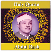 Holy Quran audio offline icon