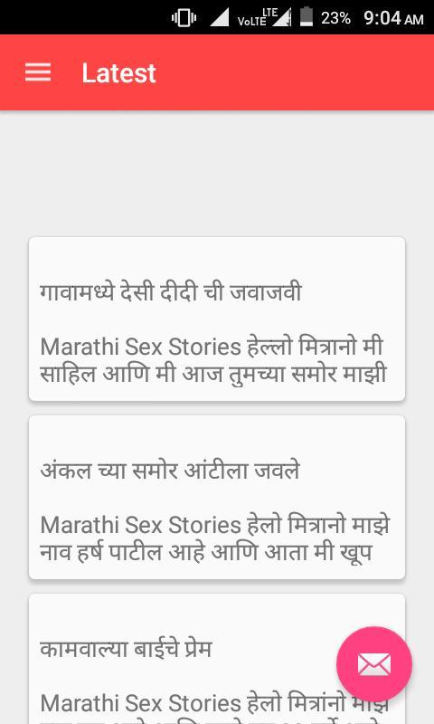 Meena tamil sex