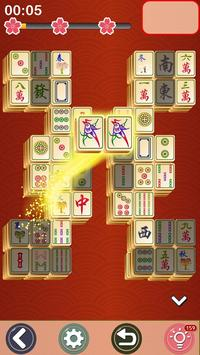 Mahjong Puzzle screenshot 1