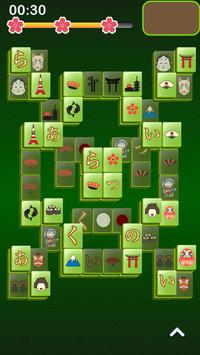 Mahjong Puzzle screenshot 3