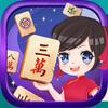 Mahjong Sakura icône