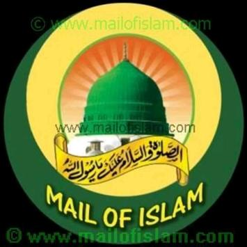 mail of islam poster