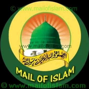 mail of islam screenshot 1