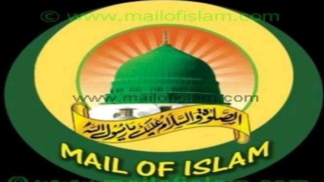 mail of islam screenshot 2