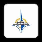 الهيئة العامة للتعليم التطبيقي والتدريبSmart PAAET icon