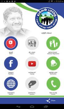 Makkal Pathai poster