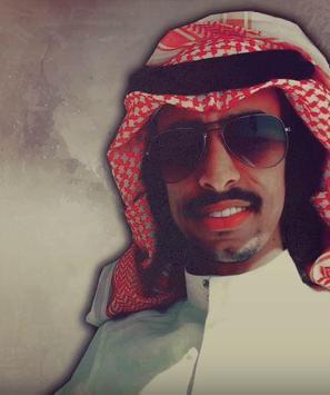 شيلة إقلاعيه   للي يلف و يدور- فهد بن فصلا    2018 poster