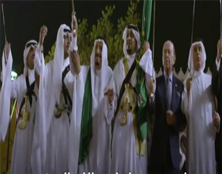 شيلة - حنا سعوديين | فهد بن فصلا 2019 - بدون نت screenshot 1