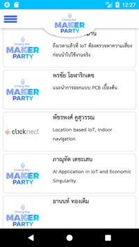 CMMP apk screenshot