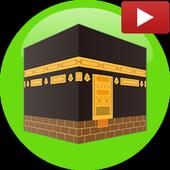 Mecca / Makkah Live HD icon