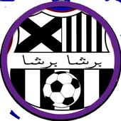 Barca Barca icon