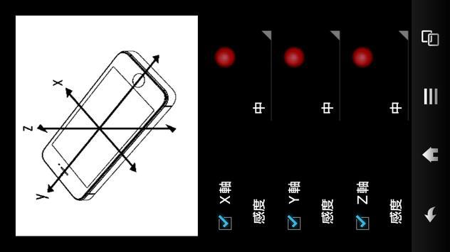 DriveRecorder apk screenshot
