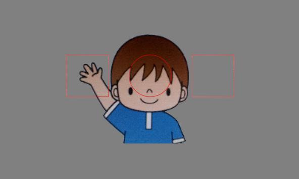 右手上げて apk screenshot
