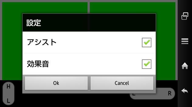 3DGame apk screenshot