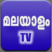 Malayalam TV - Live TV : Mobile TV icon