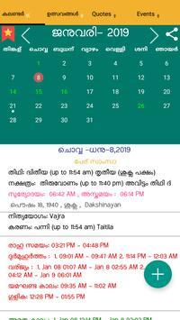 malayalam calendar 2019 screenshot 6
