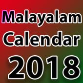 Malayalam Calendar 2018 icon