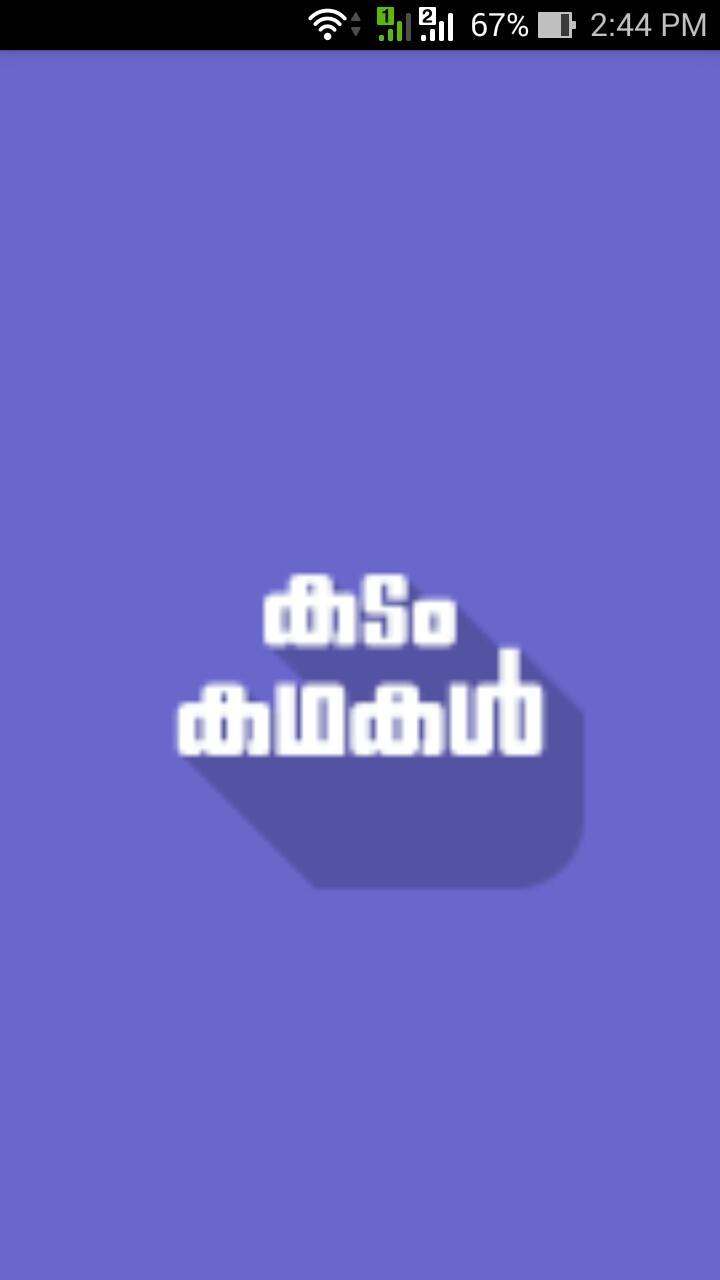 Malayalam Kadamkathakal for Android - APK Download
