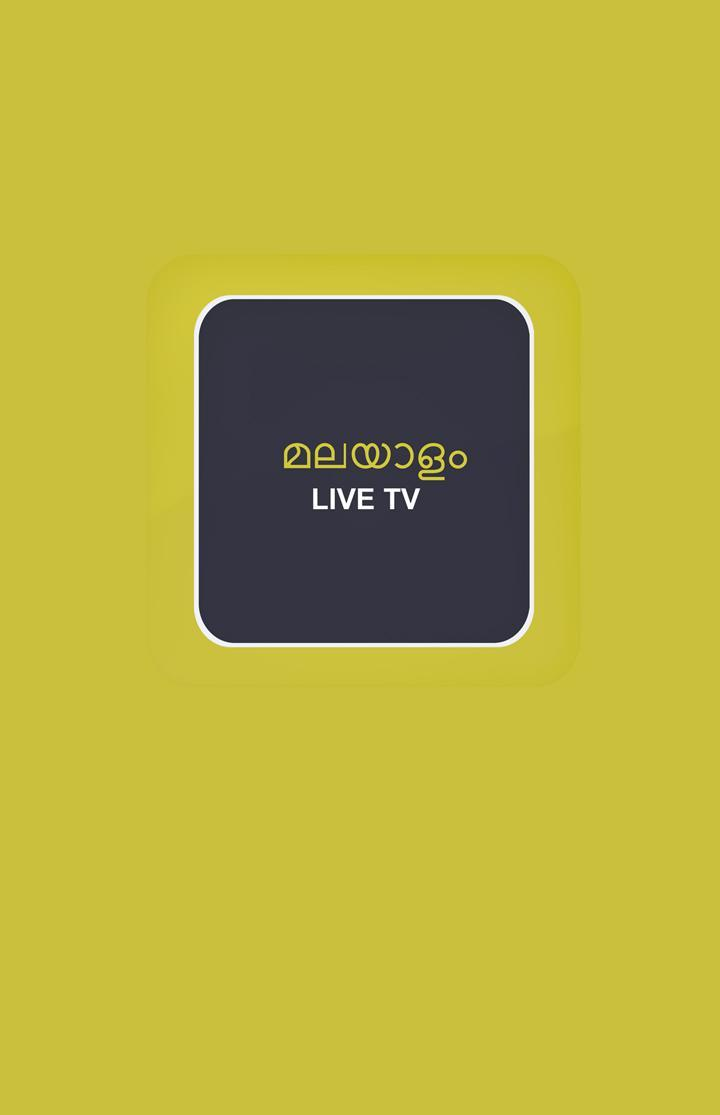 Malayalam LIVE TV - മലയാളം for Android - APK Download