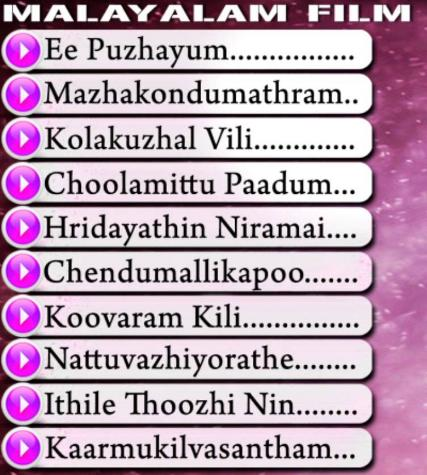 NEW MALAYALAM MP3 SONGS for Android - APK Download