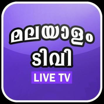 MALAYALAM TV PROGRAMMES apk screenshot