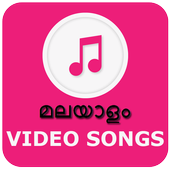 Malayalam Video Songs Updated icon