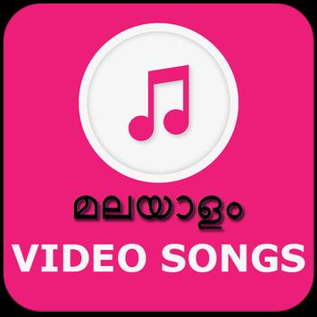 Malayalam Video Songs Updated poster