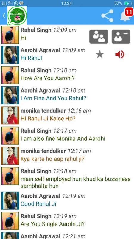 Thrissur chat sites