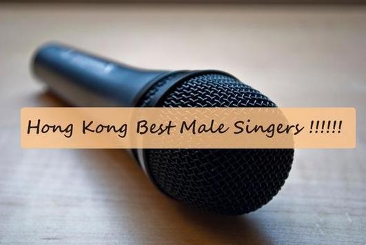 香港最佳男歌手 poster