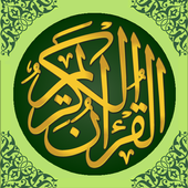 Download and listen to the Qur'an icon