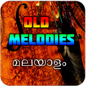 Malayalam Best Old Melody Hit Songs icon