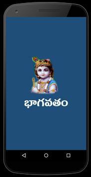 Bhagavatham Telugu poster