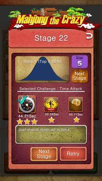 Super Mahjong screenshot 16