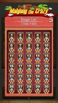 Super Mahjong screenshot 17