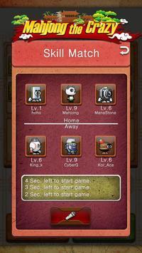 Super Mahjong screenshot 2