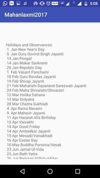 Mahalaxmi Calendar 2017 screenshot 3