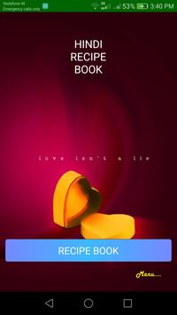 Recipe Book poster