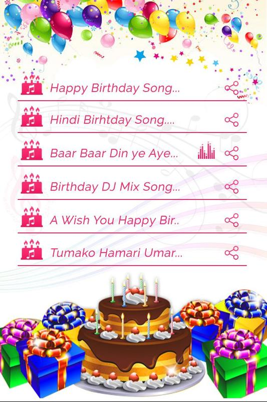 Birthday Song With Name Songs Screenshot 2