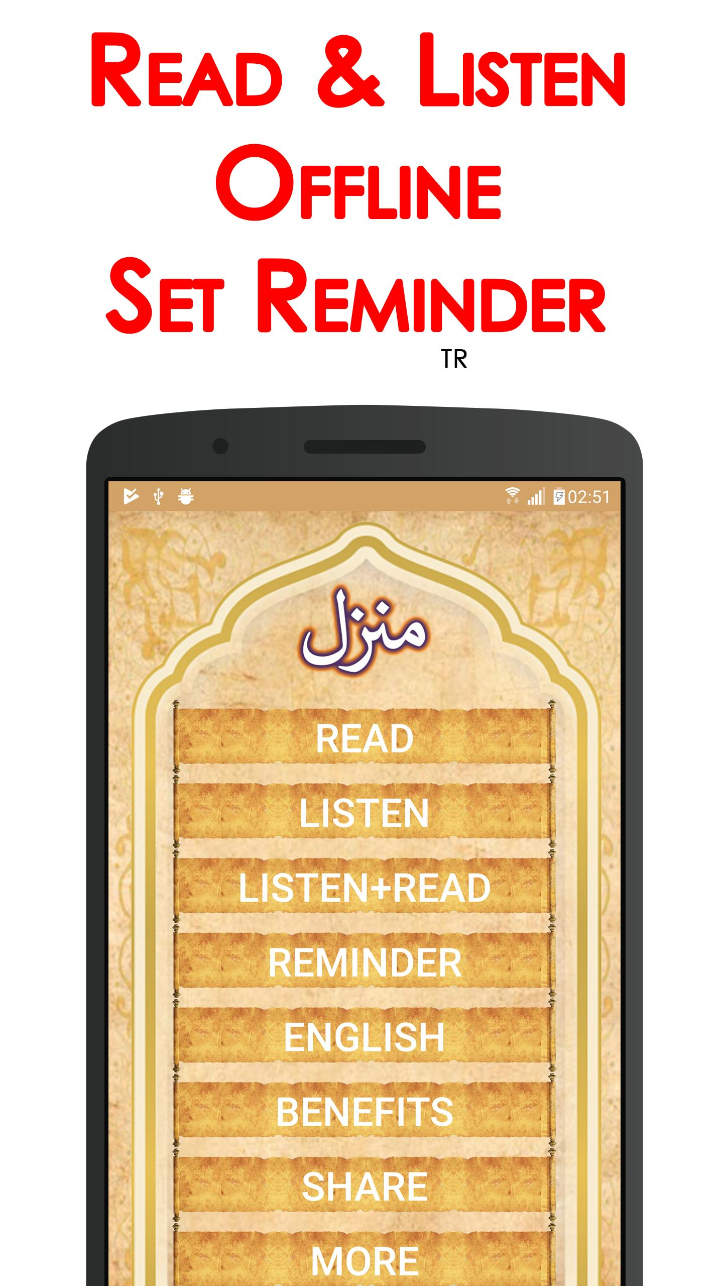 Manzil + Audio (Offline) Dua for Android - APK Download