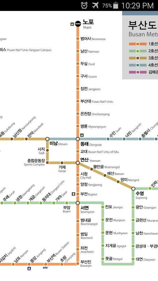 Subway Map Of Busan.Busan Metro Map For Android Apk Download