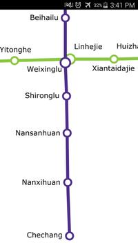 Changchun Metro Map apk screenshot